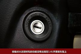 2009款奔腾B50 1.6L手动豪华版到店实拍