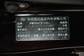 2013款起亚狮跑2.0L GL手动两驱