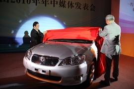 2010款丰田新花冠发布现场