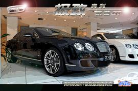 2010款宾利欧陆GT极致版到店实拍