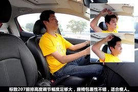 哪款小车更实用 嘉年华/207/飞度/雨燕空间与舒适度