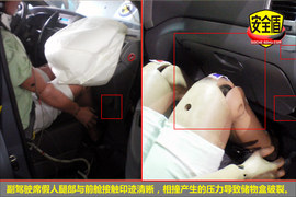 2010款郑州日产帅克1.6L手动碰撞测试