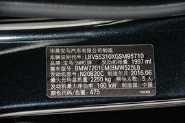 2014款宝马525Li豪华设计套装