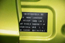 2016款江淮瑞风S2 1.5L手动豪华智能型