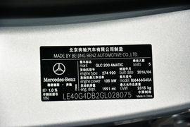 2016款奔驰GLC200 4MATIC
