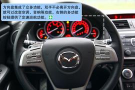 马自达睿翼轿跑2.5L至尊版
