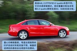 2010款奥迪A4L 2.0TFSI 运动版试驾实拍