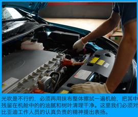 秦EV300保养解析
