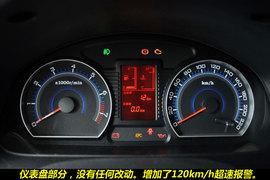 2011款奔腾B50 1.6L 手动尊贵型到店实拍