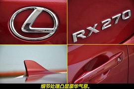 2011款雷克萨斯RX270 豪华版到店图解