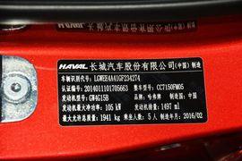 2016款哈弗H2 1.5T自动两驱豪华版