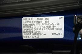 2015款奥迪A3 Sportback 45TFSI S line运动型