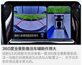 2016款江铃驭胜S330 1.5T自动两驱旗舰型