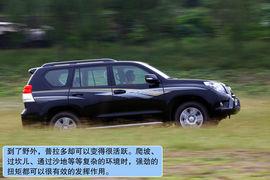 2010款丰田普拉多4.0L深度测试