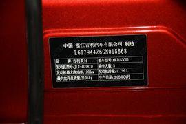 2015款吉利博瑞1.8T舒适型