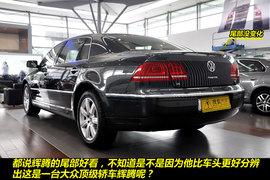 2011款大众辉腾V6 5座加长商务版到店图解