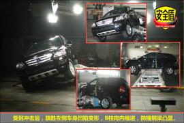 2009款曙光新旗胜CUV碰撞测试图解