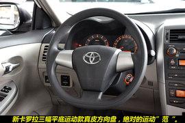 2011款一汽丰田新卡罗拉1.6GL到店图解
