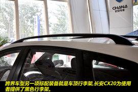 2010款长安CX20 1.3L手动运动版到店图解