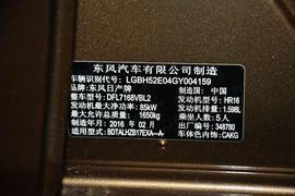 2016款日产轩逸1.6XV CVT智享版