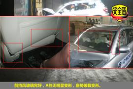 2010款上海大众途观碰撞测试图解