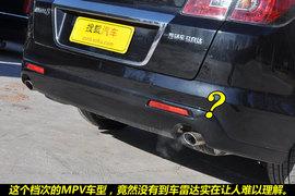 2011款一汽马自达Mazda8 2.3L自动图解