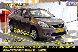 2011款日产阳光1.5XE CVT尊贵版 到店图解