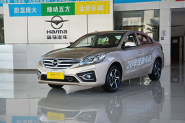 2017款海马福美来 1.6L手动舒适型