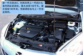 2011款马自达5 2.0L自动豪华版试驾实拍