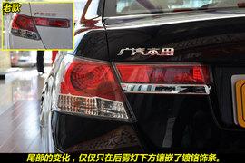 2011款广汽本田雅阁2.4EX到店实拍图解