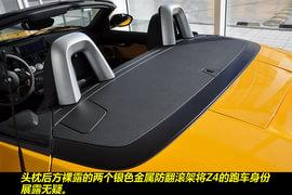 2011款宝马Z4 sDrive35is烈焰极致版图解