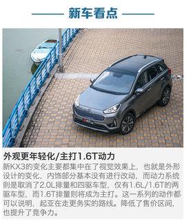 东风悦达起亚2017款KX3 1.6T 本地测试