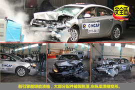 2010款上海通用别克英朗GT 1.6L手动型碰撞图解