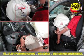 2010款郑州日产NV200 1.6L豪华型碰撞测图解