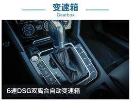 资本主义旅行者 测试进口大众蔚揽380TSI