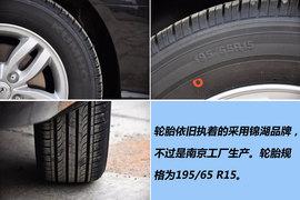 2011款北京现代新悦动 1.6L手动豪华型到店实拍