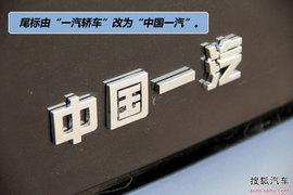 2011款奔腾B70 2.0AT 豪华型到店实拍