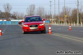 奥迪A4 3.0 Quattro试驾