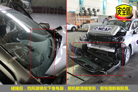 阳光 2011款 1.5XL 豪华版 CVT碰撞测试