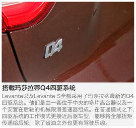 2016款玛莎拉蒂Levante3.0T深度评测
