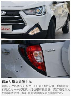 微型车照样玩SUV 试驾江淮瑞风S2mini