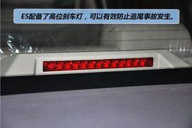 2011款奇瑞E5 1.5L手动优悦型到店实拍