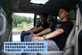 2012款江淮瑞风和畅 2.0T公务版试驾