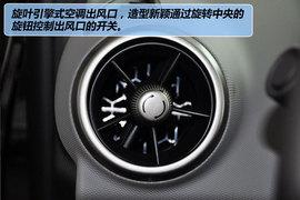 2011款雪佛兰爱唯欧三厢1.6SX到店实拍