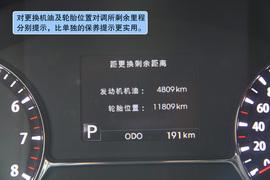 2011款东风悦达起亚K5深度试驾