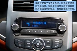 2011款雪佛兰爱唯欧三厢1.6手动试驾实拍