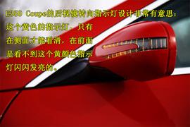 柔软难养 专业动态测评奔驰E级Coupe轿跑