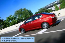 2008款本田锋范对比测试