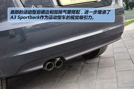 2012款奥迪A3 1.4TFSI 豪华型到店实拍