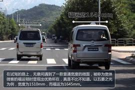 2011款昌河福运1.2L手动舒适型试驾